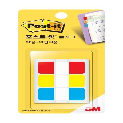 3M 포스트-잇® 플래그 파일·바인더용 686SS-BRY