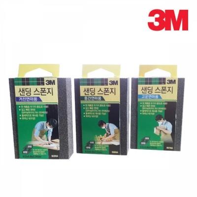 3M 샌딩스폰지 (연마)