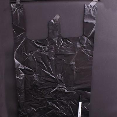 비닐봉투 26cm x 44cm 70매(검정색)37L