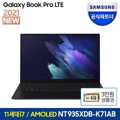 삼성전자 갤럭시북 프로 NT935XDB-K71AB LTE노트북