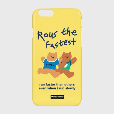 Rous the fastest-yellow