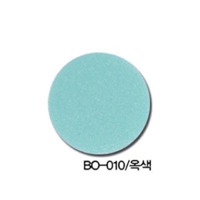 [현진아트] BO원단칼라보드롱 5T (BO-010옥색) [장/1]  102611