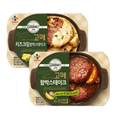 CJ 함박스테이크x2개+치즈크림함박스테이크x2개