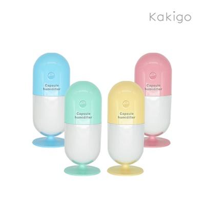 카키고 휴대용 캡슐형 USB 무드등 캡슐 알약 가습기