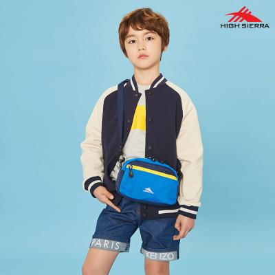 하이시에라 키즈크로스백 초등학생 소풍가방 학습가방