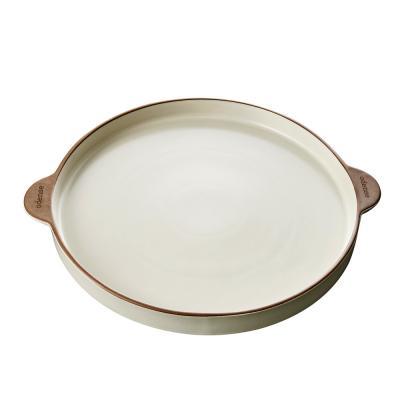 [오덴세]레고트 엑스트라 라지 원형 접시 (특대접시)