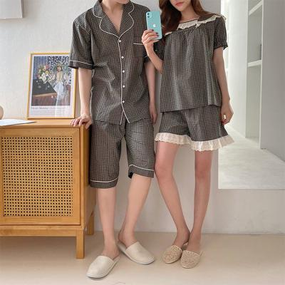 Mino Check Pajama Set - 커플룩