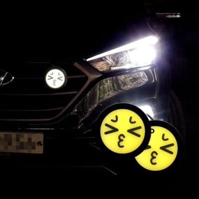 12V 차량용 LED데이라이트 원형LED 흥칫뿡 2P