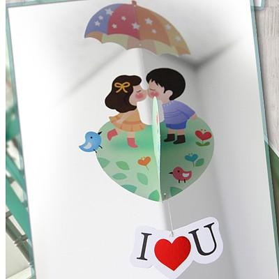 모빌카드-I LOVE YOU