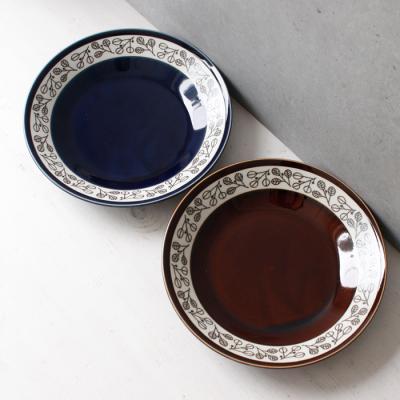 헨느 앵두 24cm 접시 - 2color