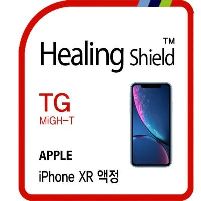 아이폰 XR 2.5D 강화유리필름 1매+후면 버츄얼스킨1매