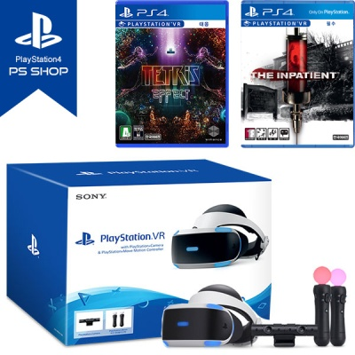 PS VR 본체세트 + 테트리스이펙트 + 더인페이션트