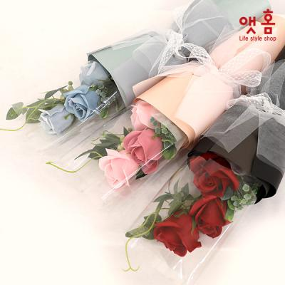 앳홈 로즈 베이직 꽃다발