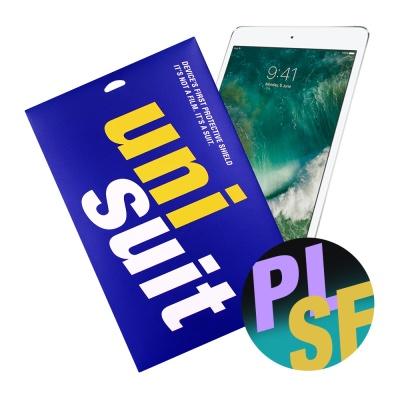 아이패드프로 1세대 12.9 LTE 종이질감 1매+후면 2매