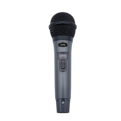 고감도 유선 마이크 /커넥터분리형/5M케이블 LCEP119