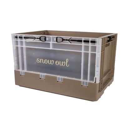 스노우아울 유틸리티 폴딩박스