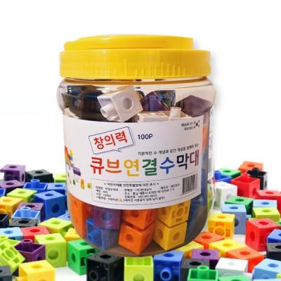 큐브연결 수막대 100pcs