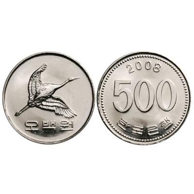 35조각 판퍼즐 - 화폐 오백원 동전 치매예방