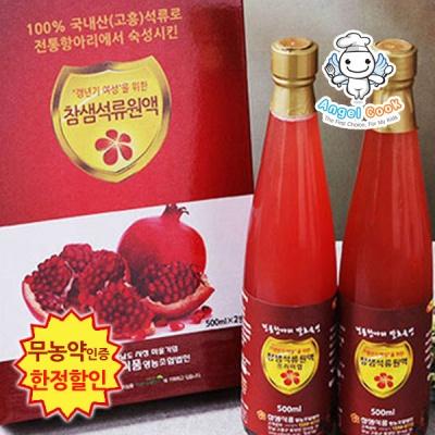[엔젤쿡]무농약인증 고흥 석류즙 석류원액 유자즙