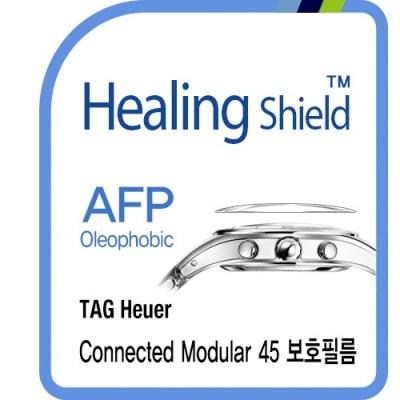 태그호이어 커넥티드 모듈러 45 올레포빅 필름 2매