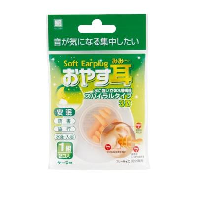 코쿠보 소음방지 3D 소프트 귀마개 2599