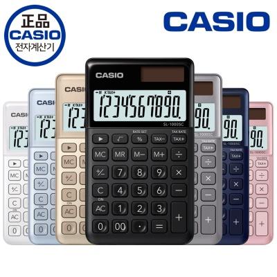 카시오 컬러 휴대용 계산기 SL-1000SC