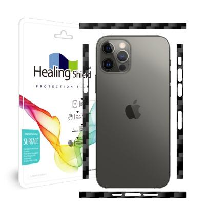 아이폰12 프로 맥스 카본블랙 측면테두리 필름 1세트