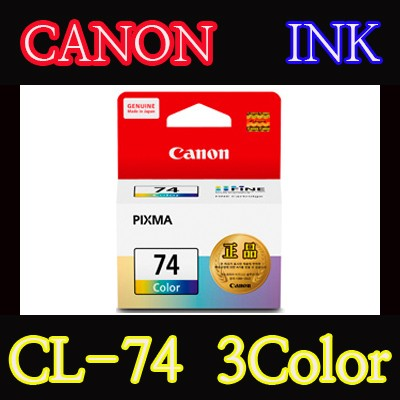 캐논(CANON) 잉크 CL-74 / 3 Color / CL74 / E569 CANON CL-74