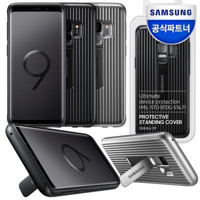 삼성 정품 갤럭시S9 범퍼 케이스 프로텍티브스탠딩커버 EF-RG960