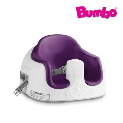 BUMBO 범보의자 퍼플 컬러