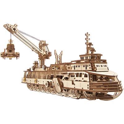 575피스 목재 입체퍼즐 - 유기어스 해양 탐사선