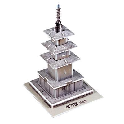한국사 입체퍼즐 - 통일신라 석가탑 (소)