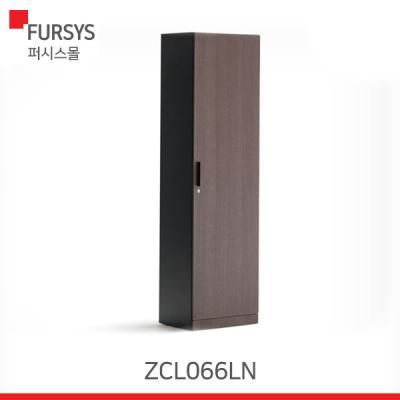 퍼시스 마르쿠스 6단캐비닛 ZCL066LN
