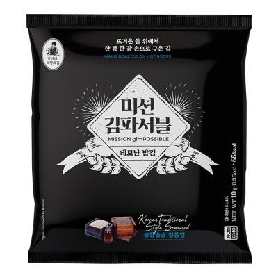 미션김파서블 전통김