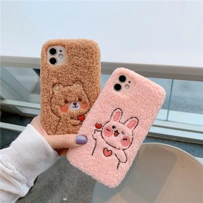아이폰12 MINI 11 PRO MAX 곰 토끼 자수 뽀글이케이스