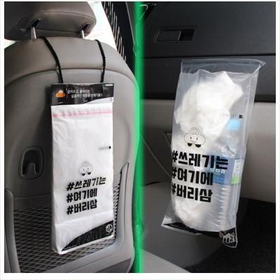 TL 톨른 차량용 쓰레기봉투 50매 1세트