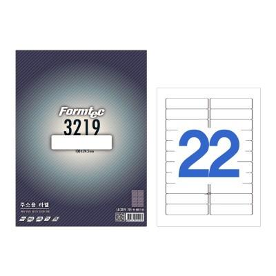 폼텍 주소용 라벨/LQ-3219