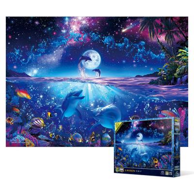 2000피스 직소퍼즐 - 은하수의 달밤 (초미니) (야광)