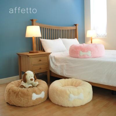 아페토 (커버분리형) 럭셔리 도넛방석- 핑크 L