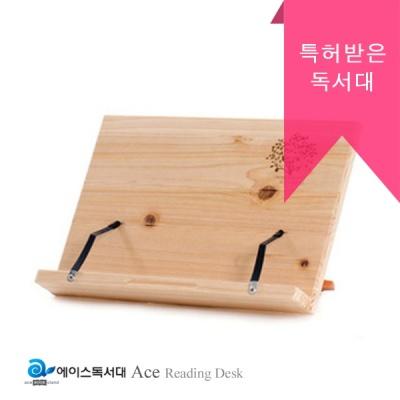 레드파인 시나몬 1단 원목 독서대