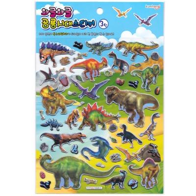 와글와글공룡시대스티커/3234-3