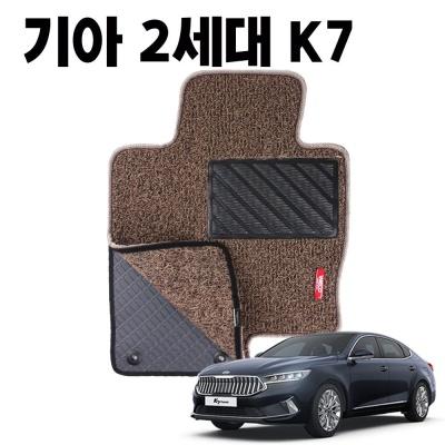 2세대 K7 이중 코일 카매트 차량용 차 발 매트 Brown
