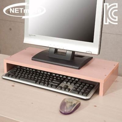 넷메이트 모니터 받침대 모니터 거치대 선반 1단 핑크