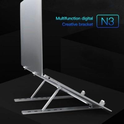 알루미늄 접이식 노트북 거치대 N3 각도조절