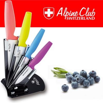 스위스알파인클럽 레인보우 세라믹칼 5종세트 (칼4종+칼블럭)