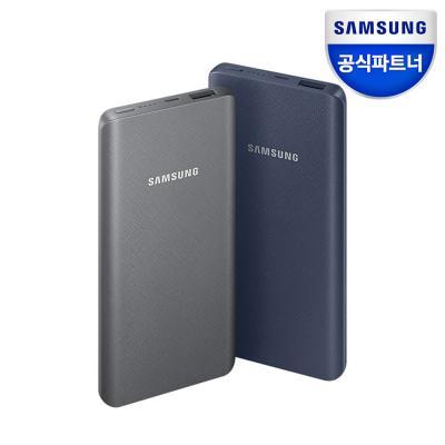 삼성 ULC 배터리팩 5000mAh / EB-P3020B 보조배터리