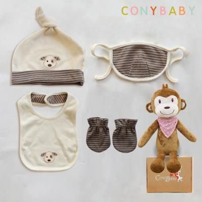 오가닉유아용품5종세트(소품4종+내친구원숭이인형)