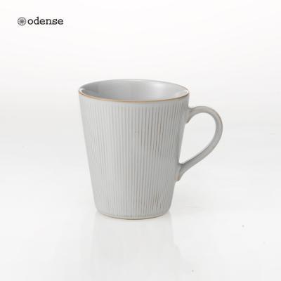 [오덴세]아틀리에 머그컵