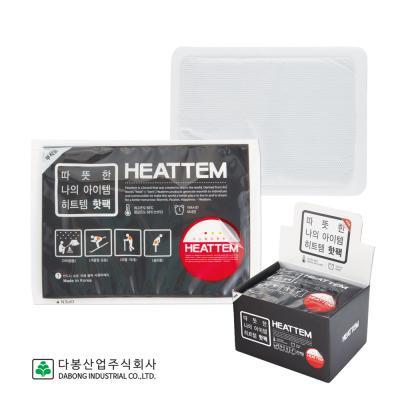히트템 부착용 핫팩 패드(60개입)