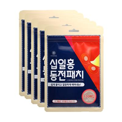 십일홍 동전패치 일본파스 대량구매(120매/5개)
